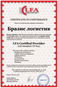 lfa_certifideprodider